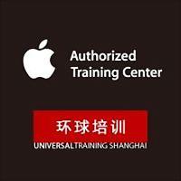 Logo 57) 苹果授权培训中心(环球培训)