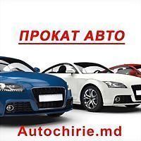 Logo 2) Chirie Auto Moldova