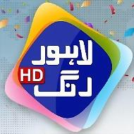 Logo 44) Lahore Rang