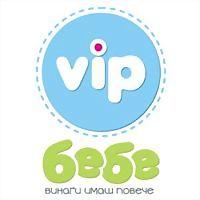 Logo 5) Детска Кухня Vip Бебе