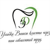 Logo 4) Эджайл Дент