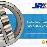 Logo 20) Jrdb Bearing