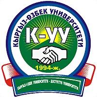 Logo 6) Кыргыз-Өзбек Университети