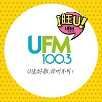 Logo 4) Ufm100.3