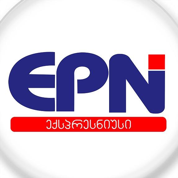Logo 75) News Agency ExpressNews - ექსპრესნიუსი
