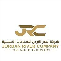 Logo 12) Jordan River Co. For Wood Industry Ltd.