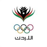 Logo 3) Jordan Olympic Committee اللجنة الأولمبية الأردنية