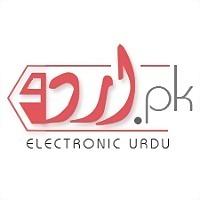 Logo 3) Eurdu