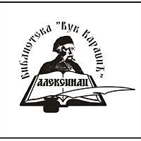 Logo 22) Библиотека