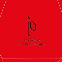 Logo 6) Les Délices De L'île D'orléans
