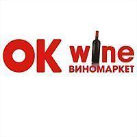 Logo 6) Ok Wine