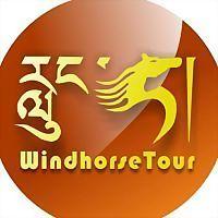Logo 39) Windhorsetour