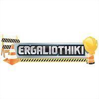 Logo 7) Ergaliothiki