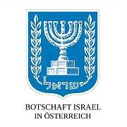 Logo 23) Israel In Österreich