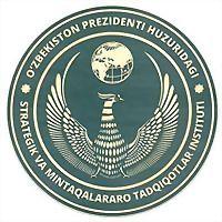 Logo 2) Институт Стратегических И Межрегиональных Исследований