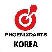 Logo 8) Phoenix Dart