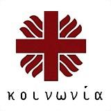 Logo 7) Caritas Cyprus-Κοινωνία