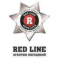 Logo 41) Охранное Агентство Red Line