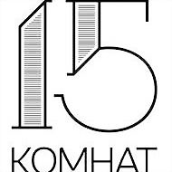 Logo 10) 15 Комнат