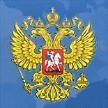 Logo 2) Посольство России В Казахстане - Embassy Of Russia In Kazakhstan