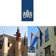 Logo 4) Netherlands Honoury Consulate