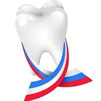 Logo 7) Dental Clinic in Dubai - MedDental Clinic