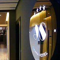 Logo 67) As Tirana Hotel