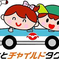 Logo 19) みなとタクシー(株)