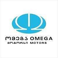 Logo 2) ომეგა მოტორსი • Omega Motors