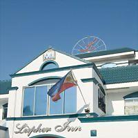 Logo 4) Lispher Inn