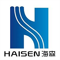 Logo 40) Guangzhou Haisan Entertainment Technology Co., Ltd.