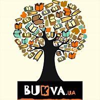 Logo 41) Bukva.ua