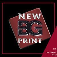 Logo 5) Bg New Print - სარეკლამო კომპანია