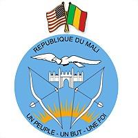 Logo 37) Ambassade Du Mali À Washington