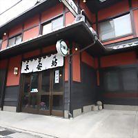 Logo 16) 京の宿 平安坊