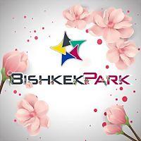 Logo 7) Бишкек Парк