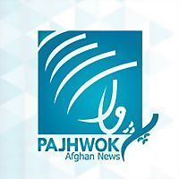 Logo 1) Pajhwok Afghan News