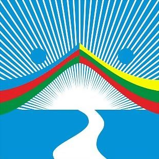 Logo 100) AYOL - Azerbaijani Youth Organization of Lithuania