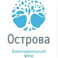 Logo 16) Благотворительный Фонд