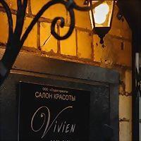Logo 6) Салон Красоты Vivien