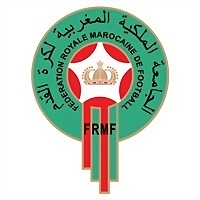 Logo 20) Fédération Royale Marocaine De Football