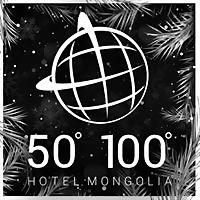 Logo 101) 50 100 Hotel