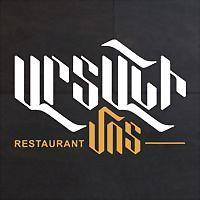 Logo 33) Artashi Mot Restaurant