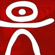 Logo 96) Cyclop Net