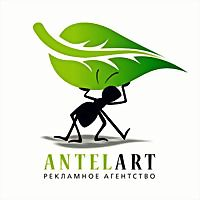 Logo 44) Antel Art