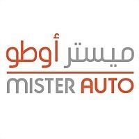 Logo 59) Mister-Auto.maroc