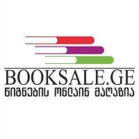 Logo 38) Booksale.ge • წიგნების ონლაინ მაღაზია