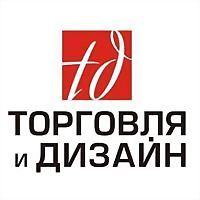 Logo 4) Уп