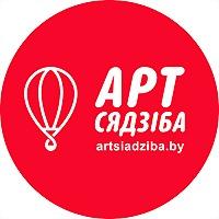 Logo 29) Арт Сядзіба