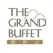 Logo 72) The Grand Buffet